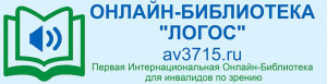 http://brsbs.ru/ru/internet-biblioteka-mihaylova-av3715ru/47